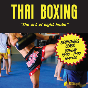 Thai -Boxing